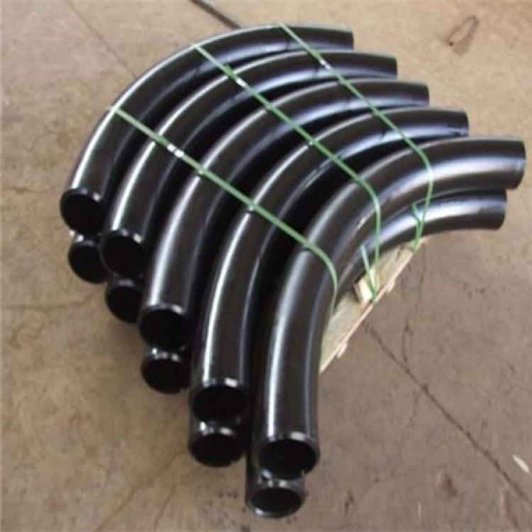 远晟管道专业制造  排水弯管 锅炉弯管 焊接弯管