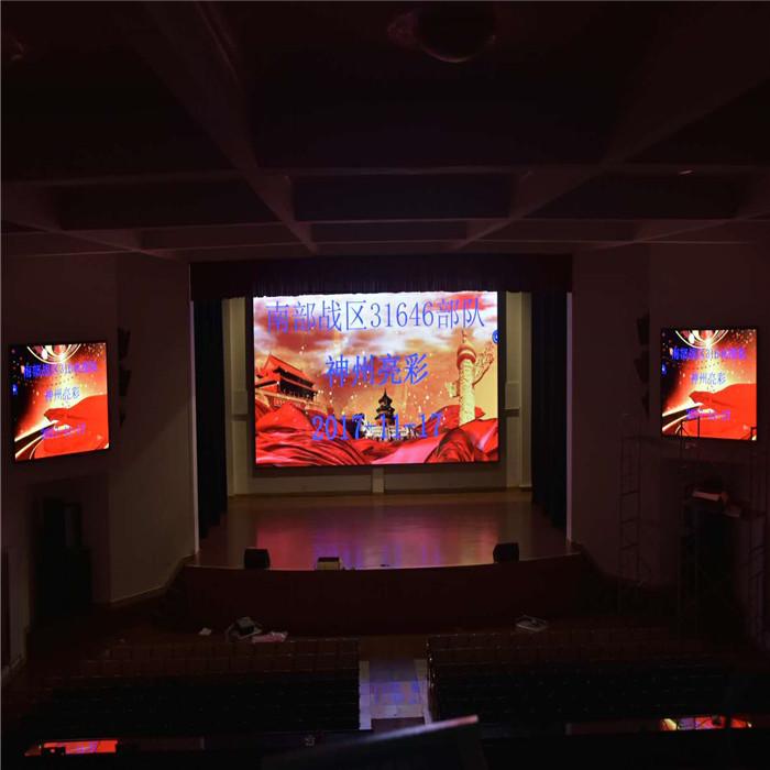 P4室内LED电子屏,机场候机大厅LED显示屏