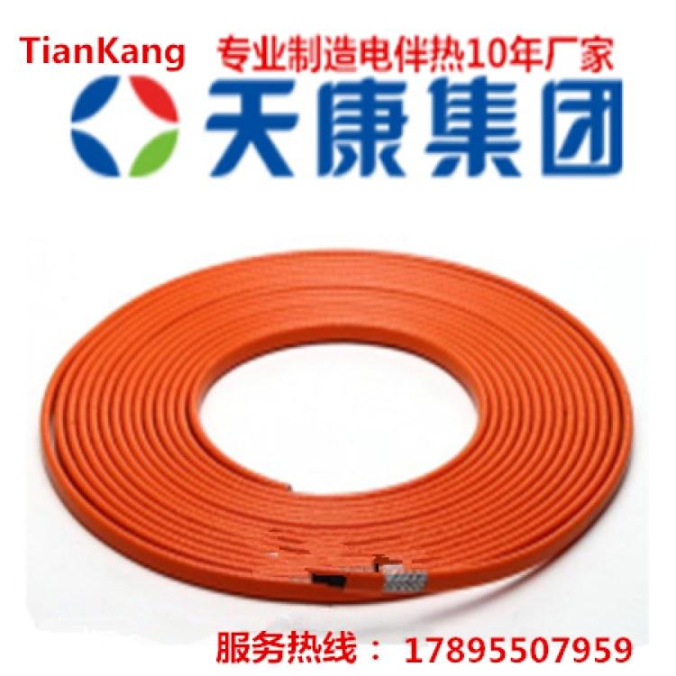 铜川阻燃中温加强型自控温电伴热带ZXW-12-P/F,天康厂家直销