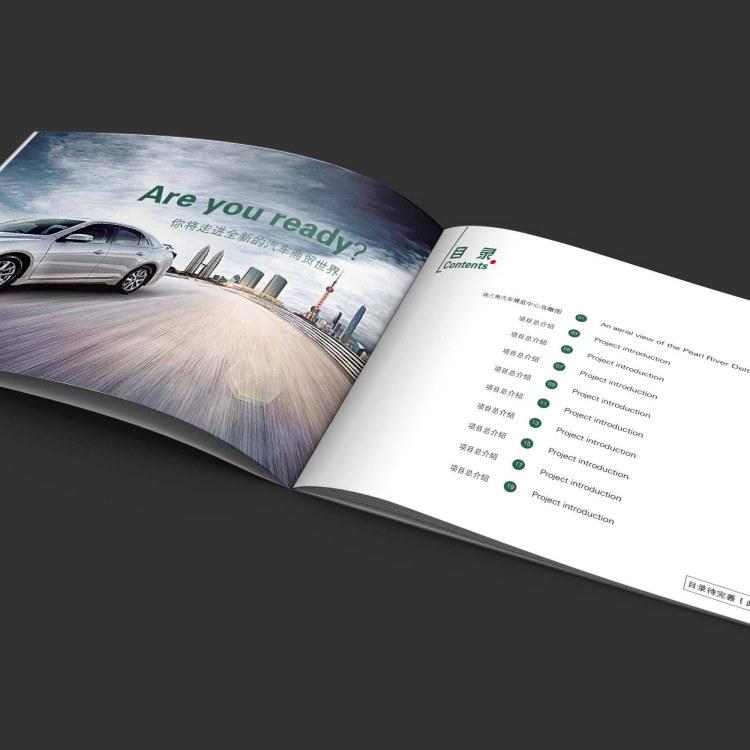 成都画册印刷 企业画册印刷 高档宣传册印制公司彩美印务