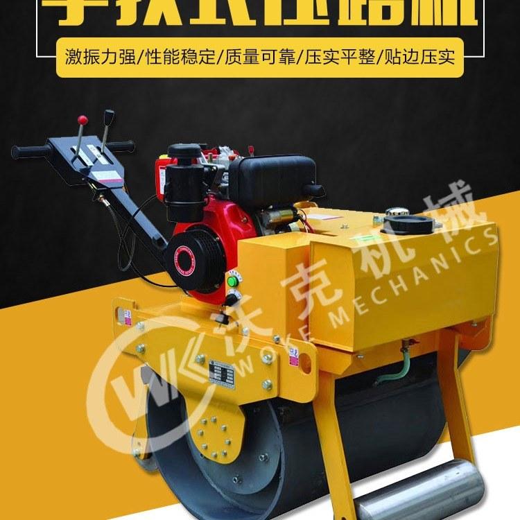 液压压路机 双钢轮驾驶式压路机 质量保证 欢迎咨询 沃克厂家出售