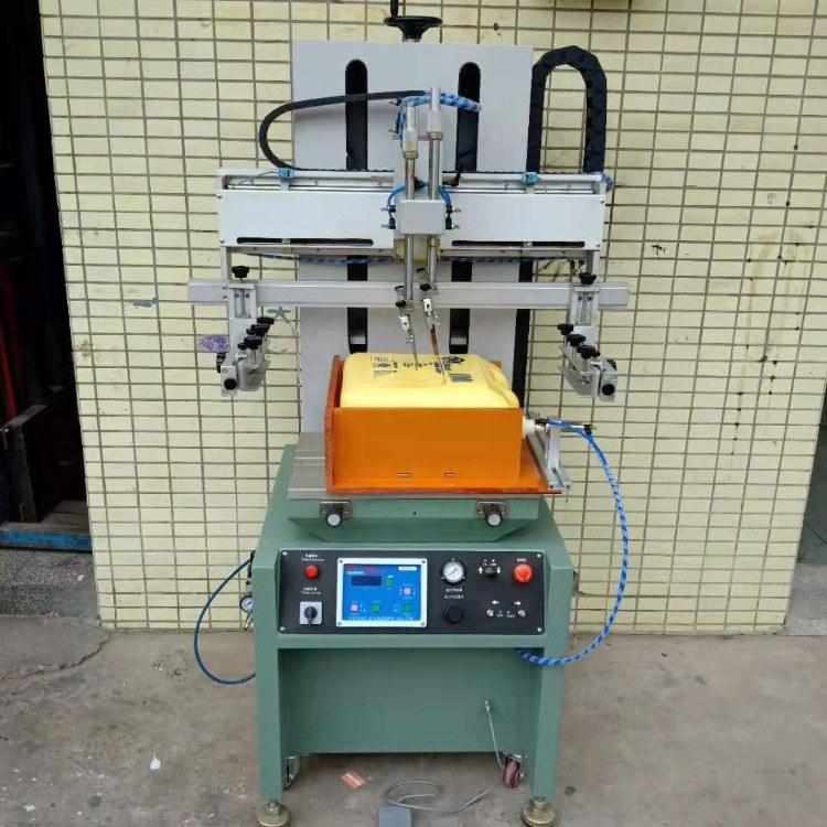 喷雾器丝印机 骏晖制造喷水壶洗洁精桶平面丝印机