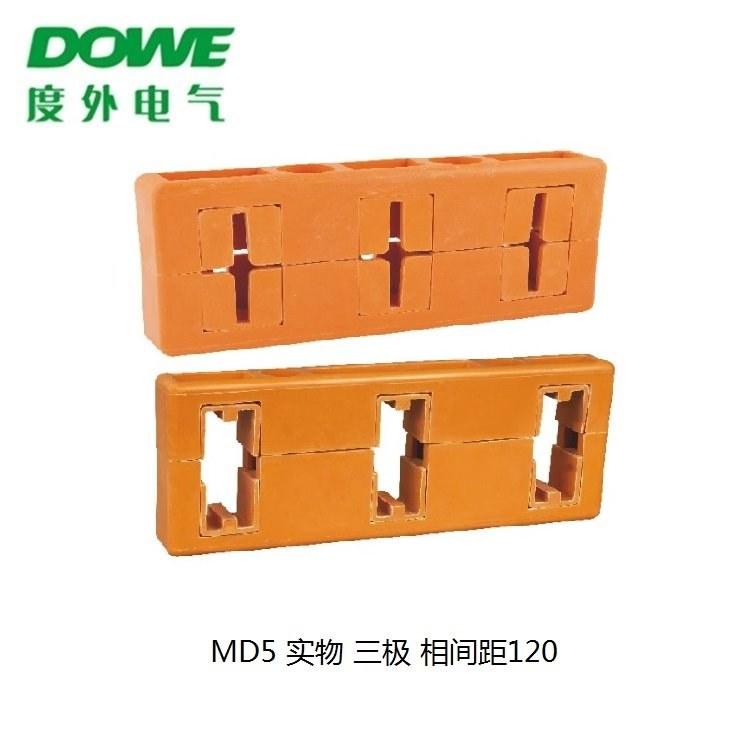 度外MD5抽屉柜绝缘 GCK MNS GCS母线框 间距120mm三相母线母线框