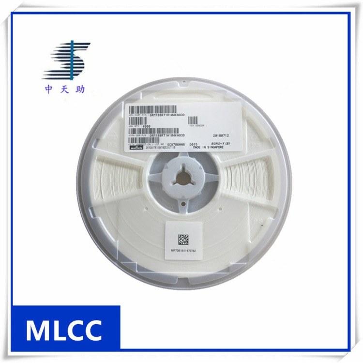 GRM1555C1E3R6CA01D 3.6PF 25V NP0 0402 ±0.25pF 贴片电容