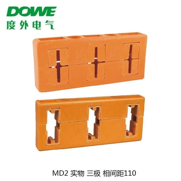 度外电气 GCK母线夹母线框MD2三相铜排4x40 5x50 6x60组合