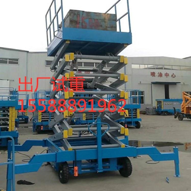 年末大促销现在开始了 移动式升降机 专业车间厂房维修检修用的好帮手