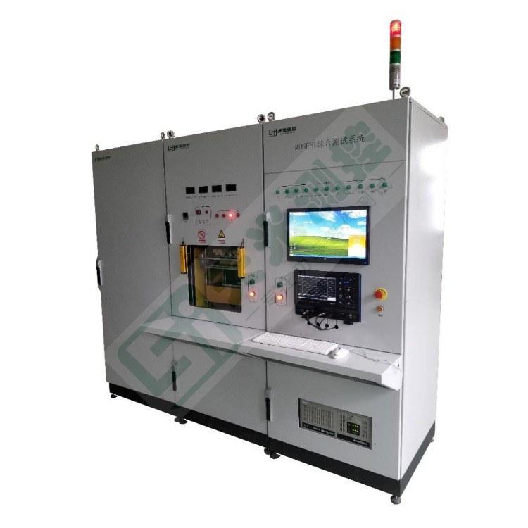 IGBT动态参数测试仪 IGBT双脉冲测试系统