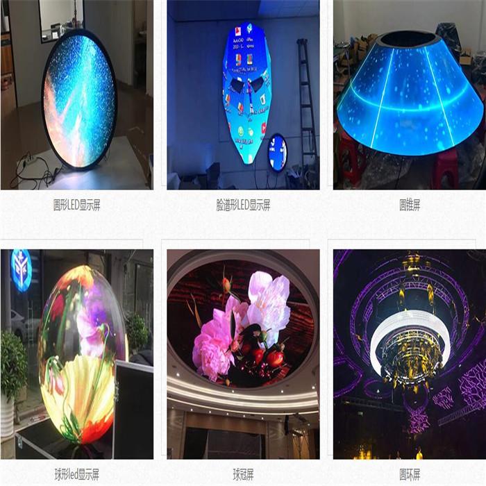数字化展厅LED显示屏厂家