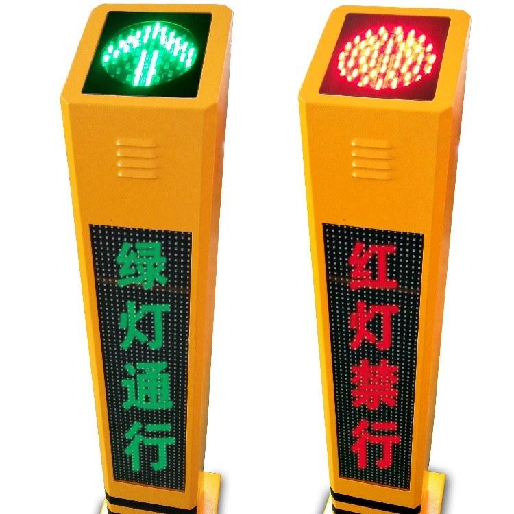 鑫光道行人过街语音提示桩语音提示柱-交通信号灯