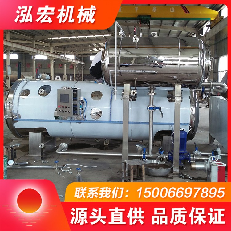 泓宏机械 热循环杀菌锅 豆干杀菌设备  厂家定制