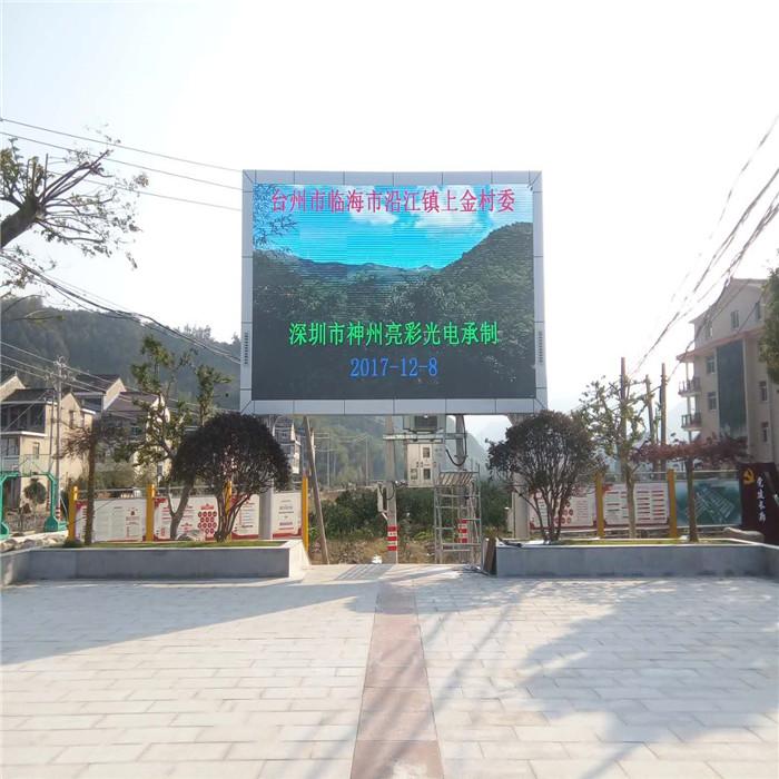 KTV全彩LED电子显示屏 户外LED全彩电子显示屏价格
