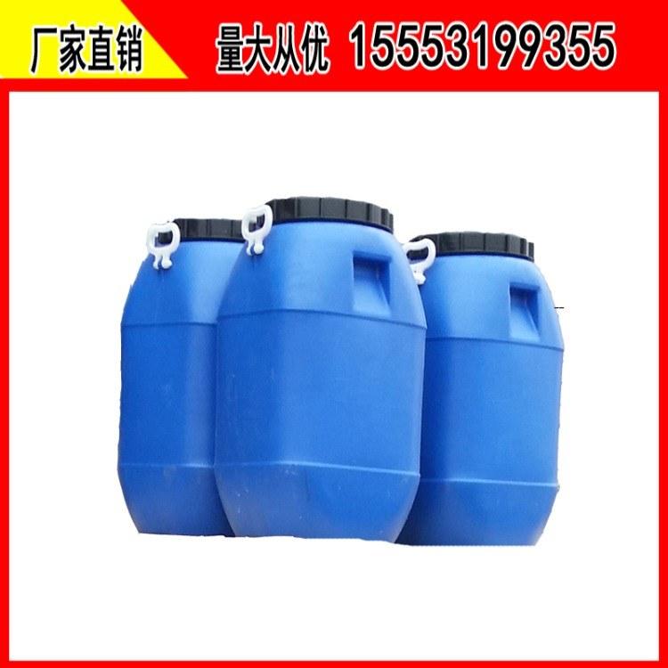 工业聚醚消泡剂  涂料发酵用聚醚消泡剂