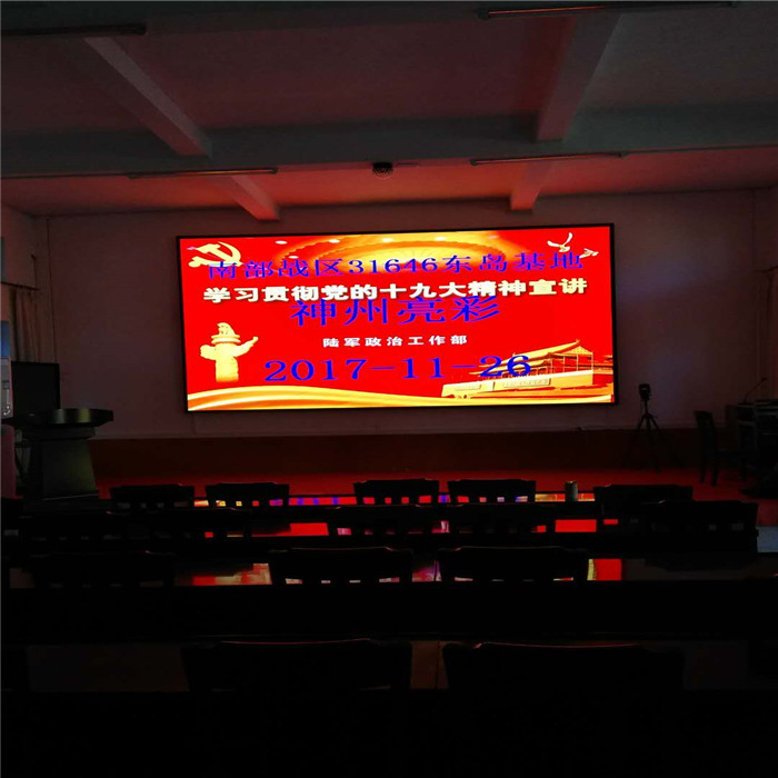 室内P6.25LED大屏幕价格 小间距P2.5LED显示屏
