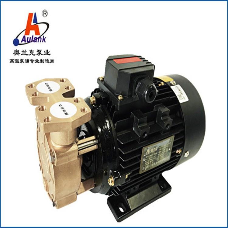 热油泵WD-20热油循环泵热油旋涡泵 耐高温泵