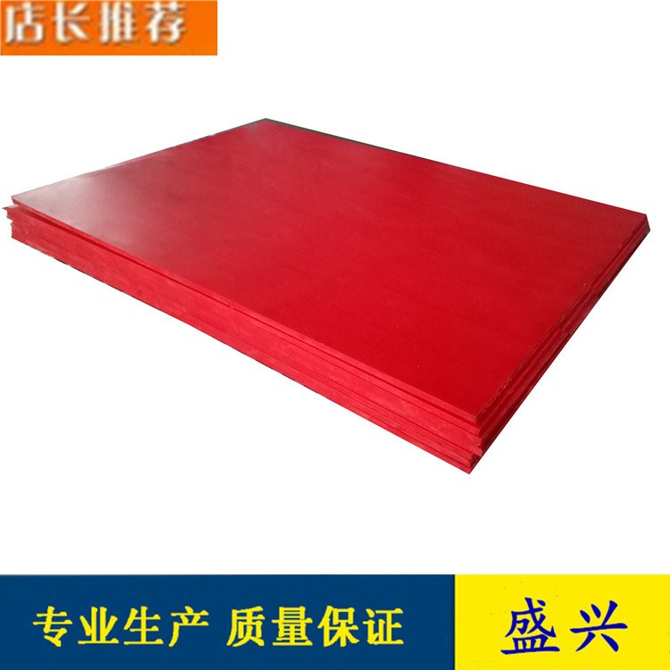 聚乙烯板 盛兴业生产厂家