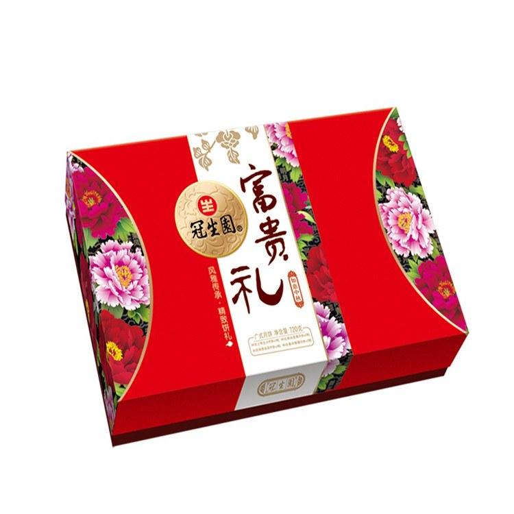 壹志包装专注月饼礼盒包装制作,采购批发 款式多样 免费打样 支持定制 品质保障欢迎来电咨询