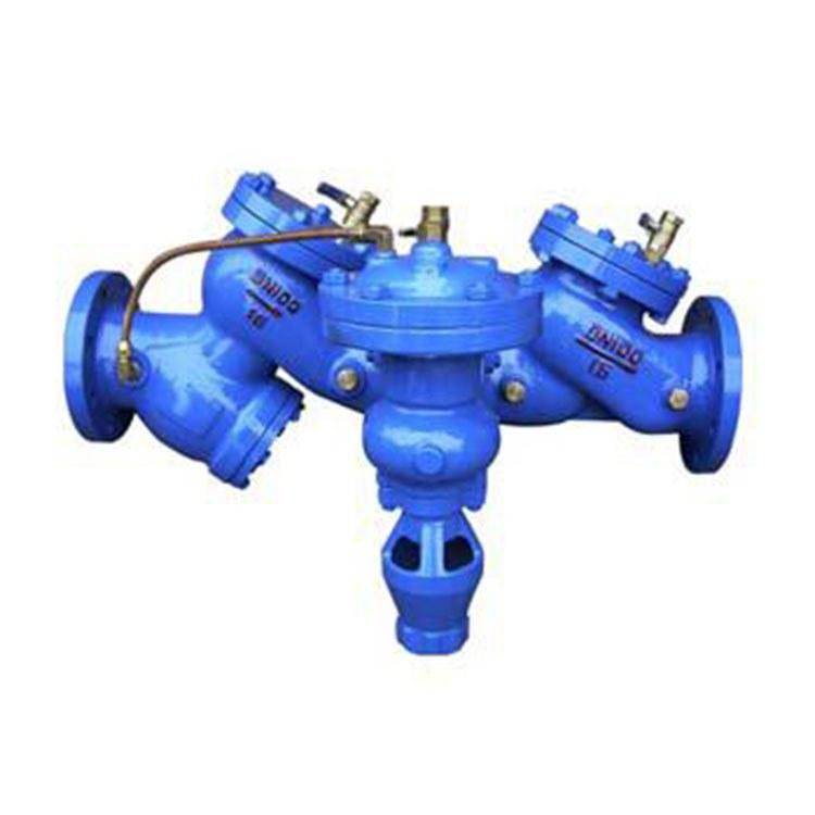 专业定制倒流防止器阀 防止倒流器价格 多功能水泵控制阀 消声缓闭止回阀