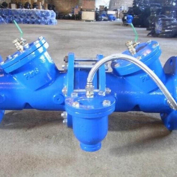 厂家供应倒流防止器  防止倒流器 低阻力倒流防止器价格