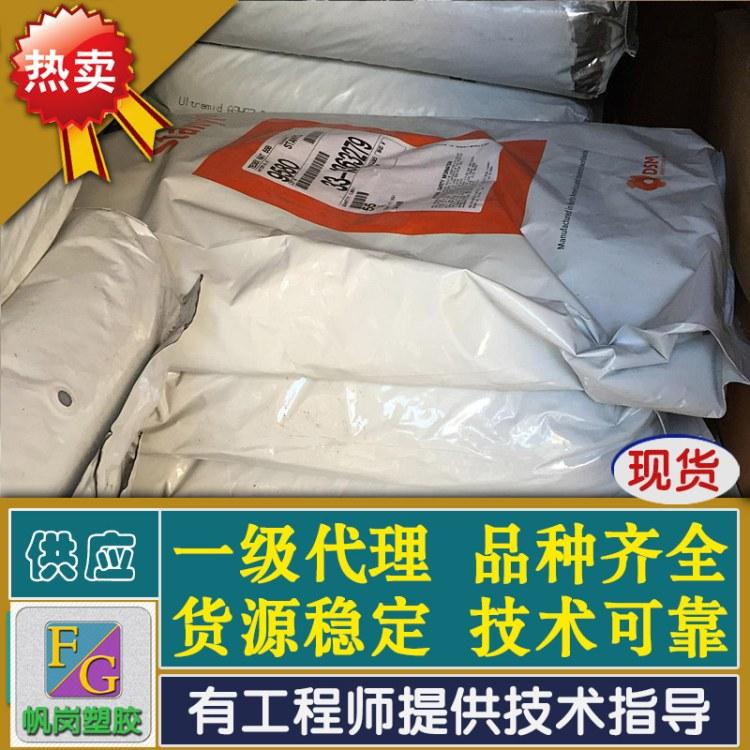 耐溶剂、防腐蚀、耐酸碱尼龙46