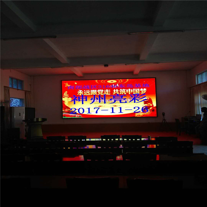 会议室高清LED大屏幕 壁挂式LED显示屏价钱