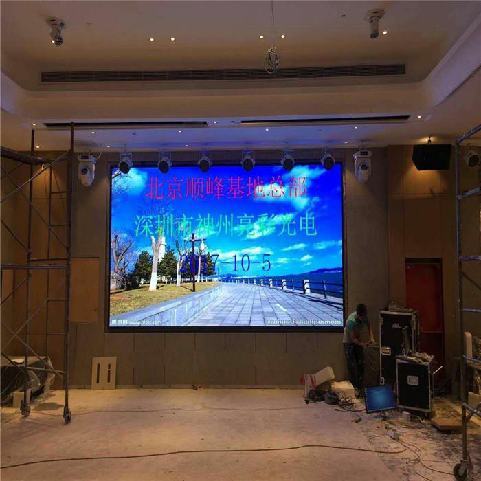 杭州士兰管芯片LED显示屏价格 P4led室内屏价格