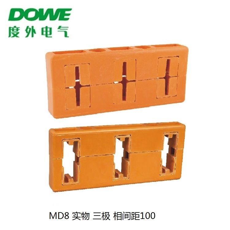 度外电气 MD8抽屉柜绝缘 GCK三相组合母线框 间距100mm母线夹 铜排夹 绝缘线夹