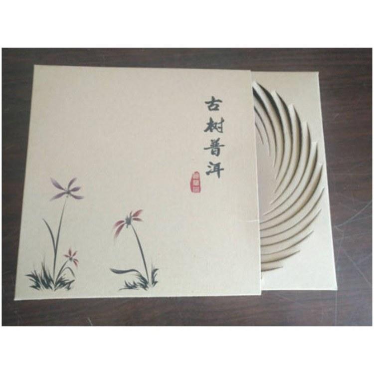 纸盒包装厂    昆明纸盒包装厂定制  滇印彩印