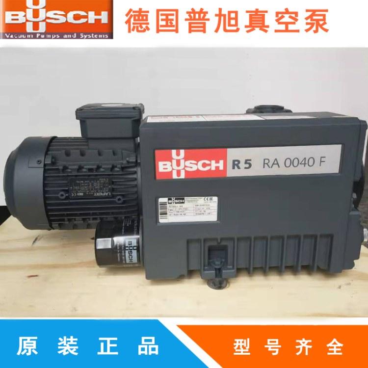 原装德国普旭真空泵busch真空泵RA0040F
