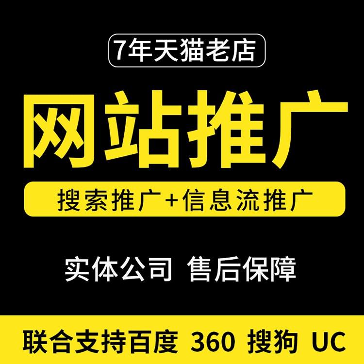 东莞网站推广公司 网站推广报价 全方位解决SEO优化难题
