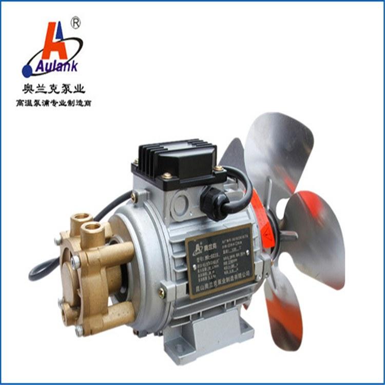 奥兰克生产批发-焊机冷却循环泵-小型冷却水箱循环泵