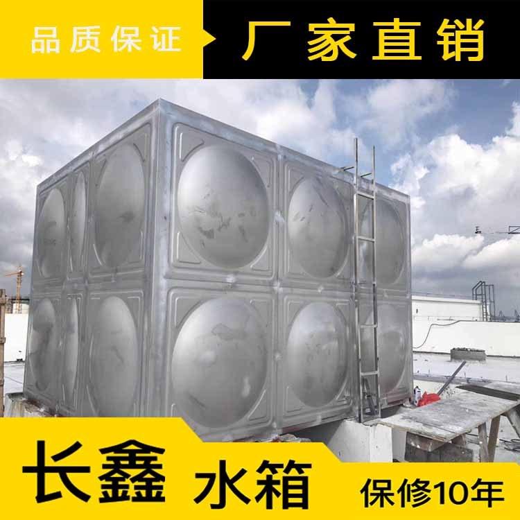 不锈钢水箱价格-免费设计图纸-全国包安装
