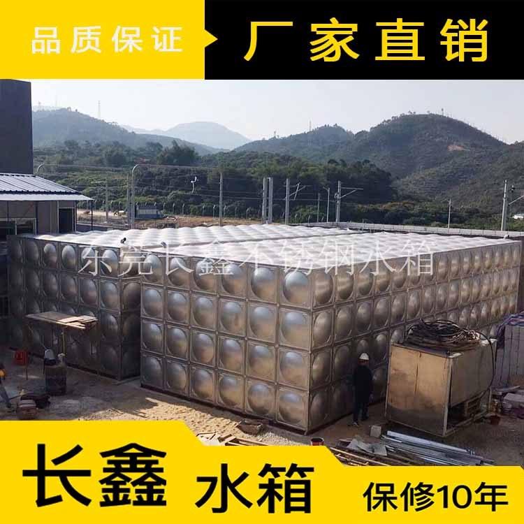 不锈钢水箱厂家直销优惠-错过难再找-方形全国安装