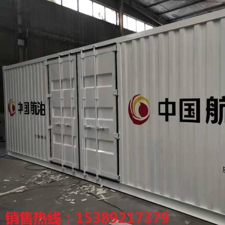 厂家直营:电气设备特种箱
