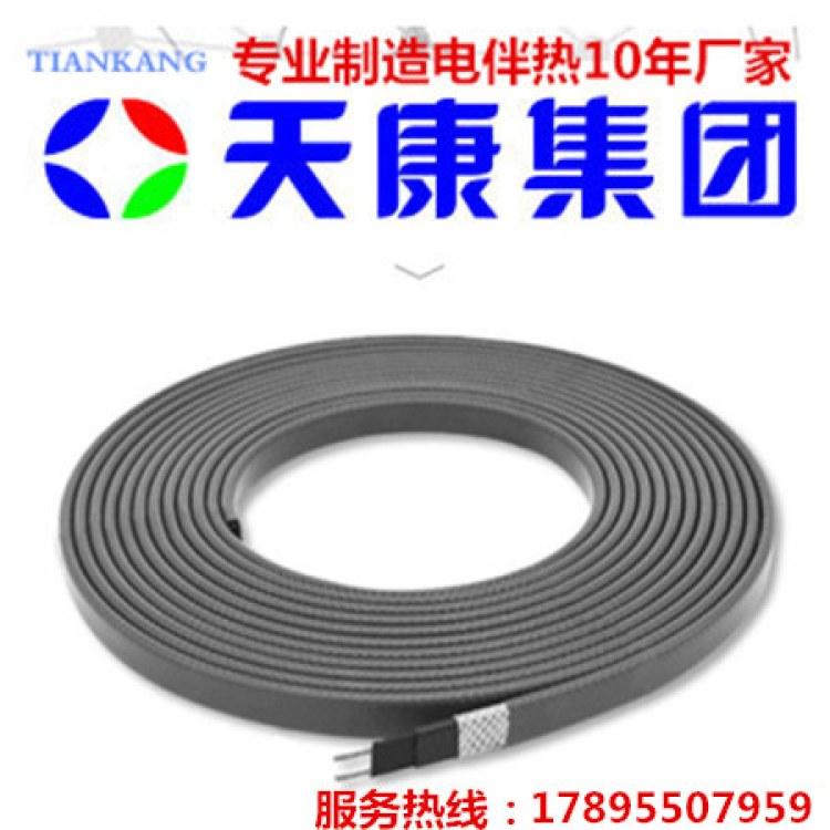 唐山伴热带ZKWDV7P4-0.8 15,唐山自控温保温带厂家