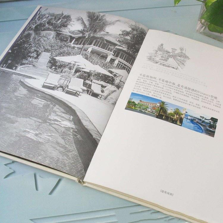 成都画册设计公司 成都宣传册设计 彩美印务