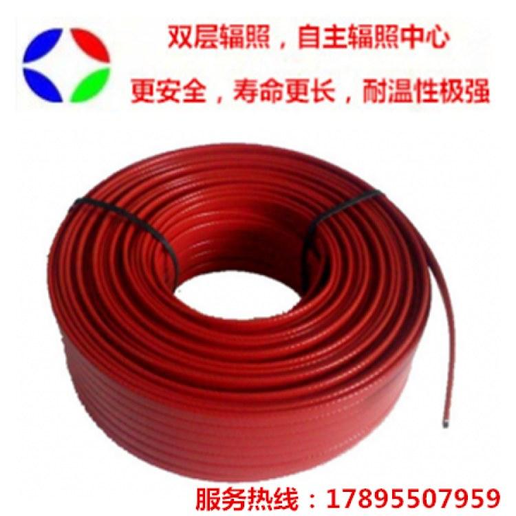 伴热电缆GWL65W/m-PF-220V 天康伴热电缆GWL65W/m-PF-220V