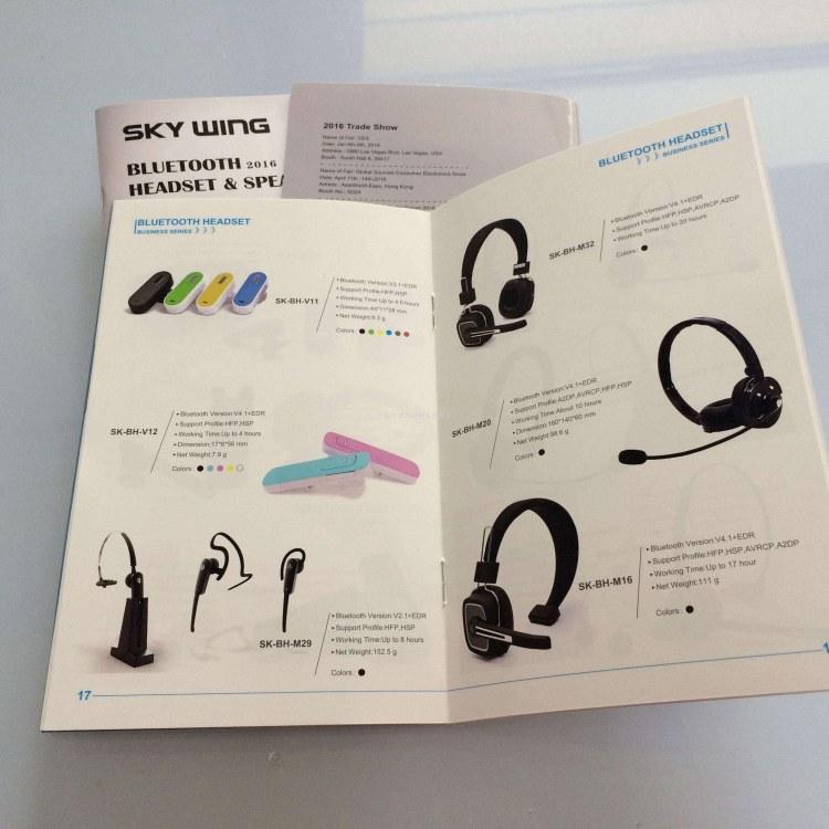 成都专业画册印刷 彩美印务宣传册设计公司喷绘写真