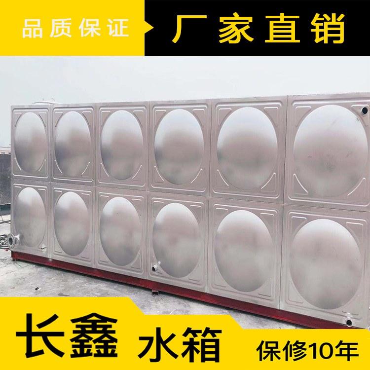 专业生产不锈钢水箱 组合式保温水箱 安装简便