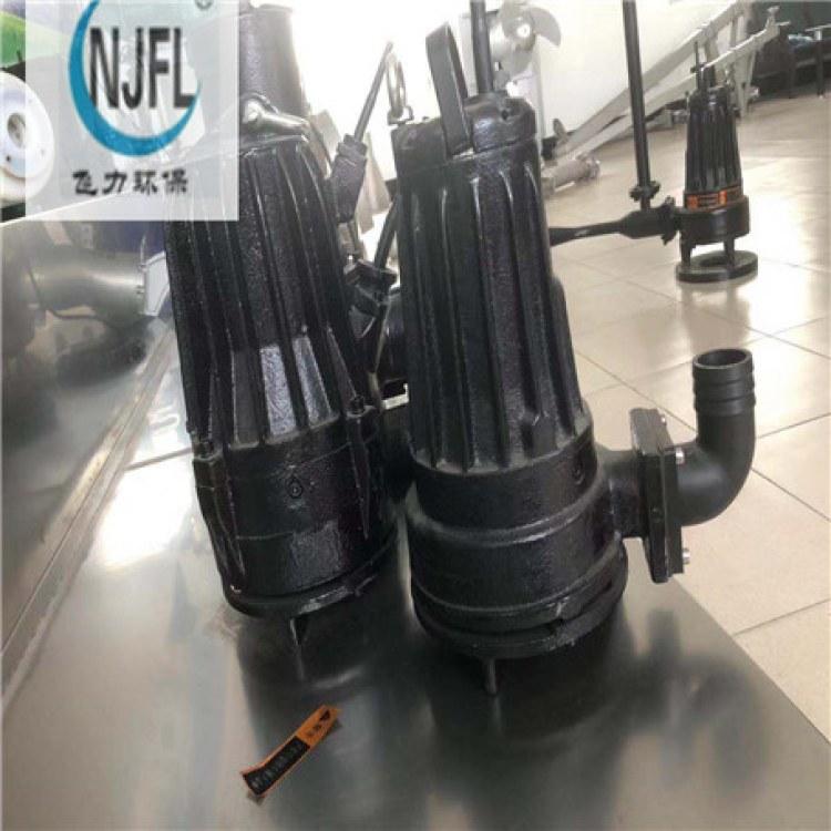 立式管道排污泵价格 潜水式排污泵 厂家直销