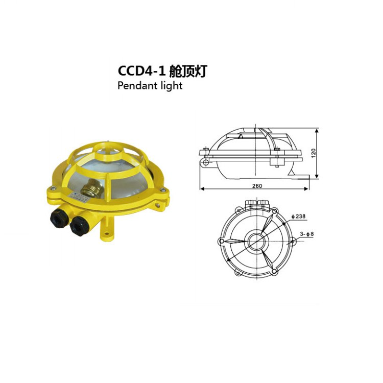 DOWE 度外电气 船用铝质舱顶灯CCD4-1 220V 60W白炽舱顶灯 防水灯具IP55