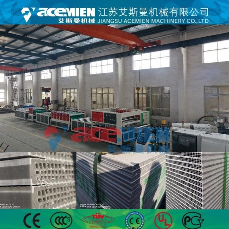 中空建筑模板生產線、中空塑料建筑模板機器