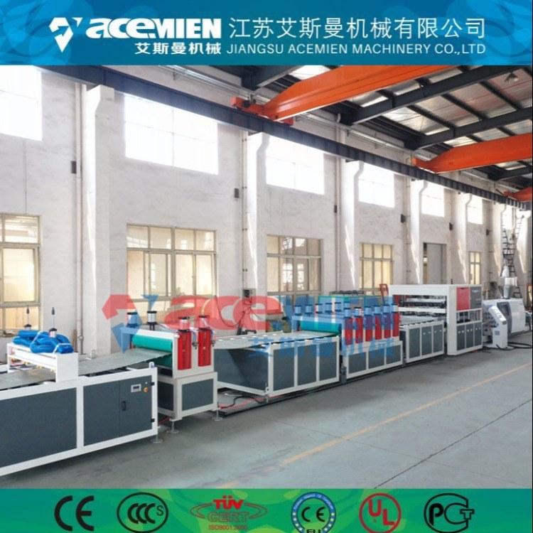 中空建筑模板生产线、中空塑料建筑模板机器