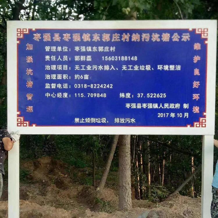 安徽 土地整理公示牌 石油指示立牌 供应