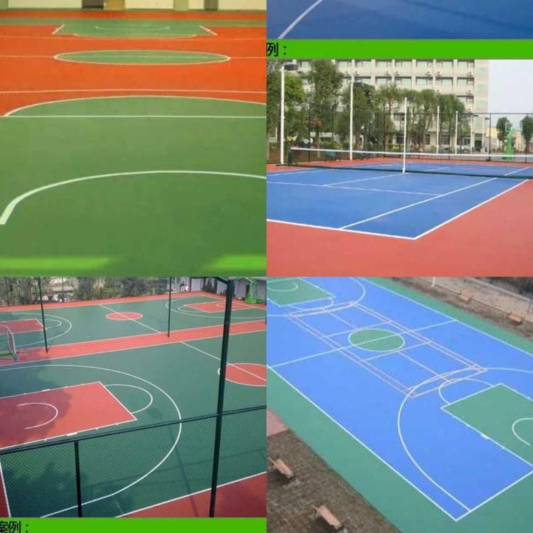 学校校区运动场彩色地坪材料厂家