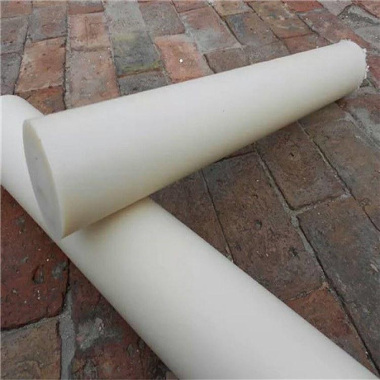 定做白色尼龙棒工程塑料棒实心圆棒pa6塑料棒尼龙棒齿轮料加工