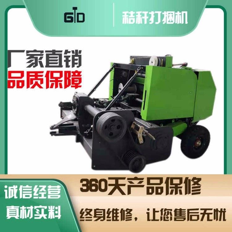 固泰达机械诚招全国代理商自走式全自动玉米秸秆收获捡拾粉碎圆捆打捆一体机