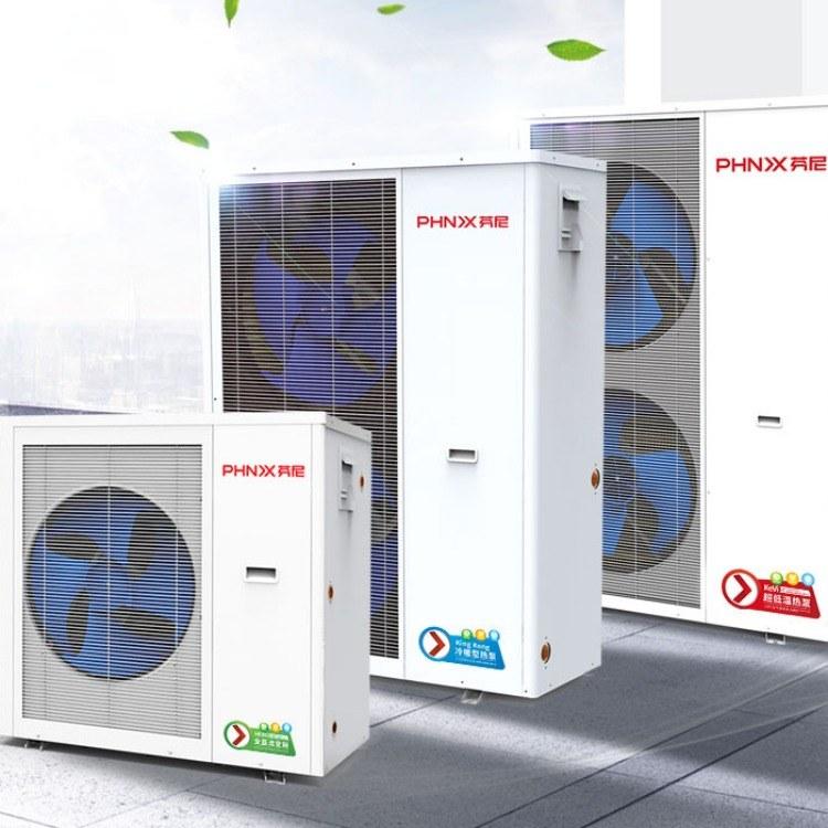 成都空气源热泵采暖公司 专业空气能热泵每平方安装价格 芬尼克玆制冷制热两联供系统