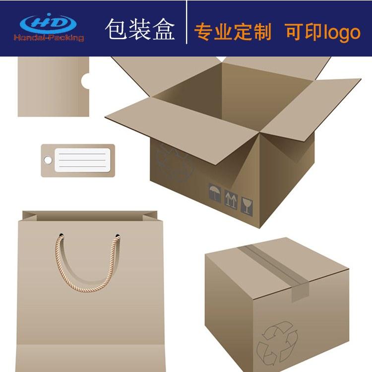 上海瓦楞纸厂 上海瓦楞彩盒厂家 上海印刷厂 阪大