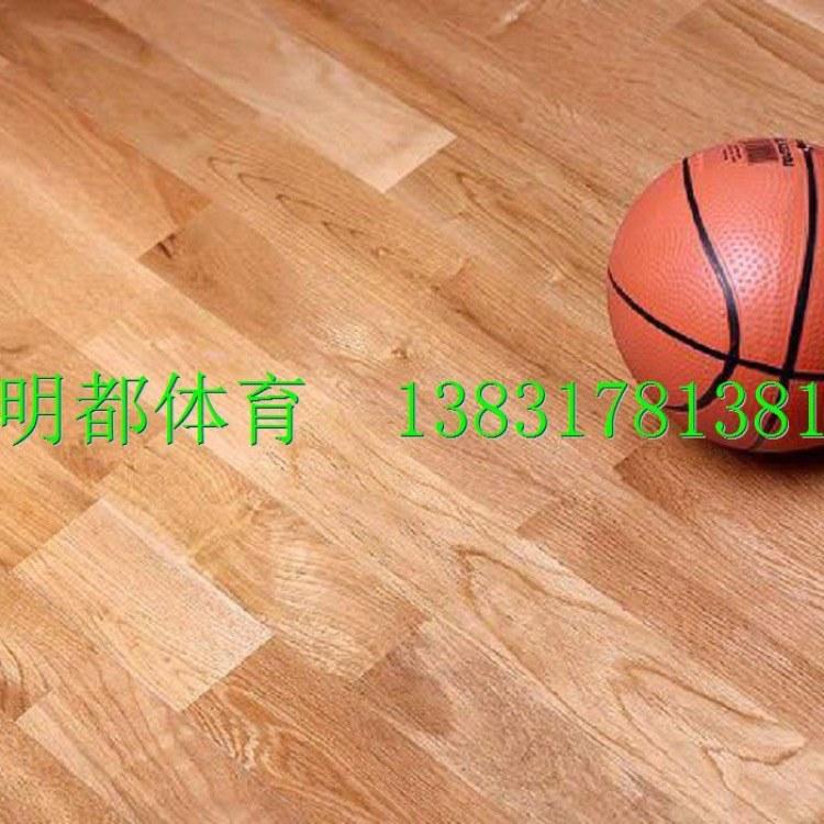 明都体育 专业运动实木地板  篮球馆木地板 枫木桦木柞木榉木湖北宜昌