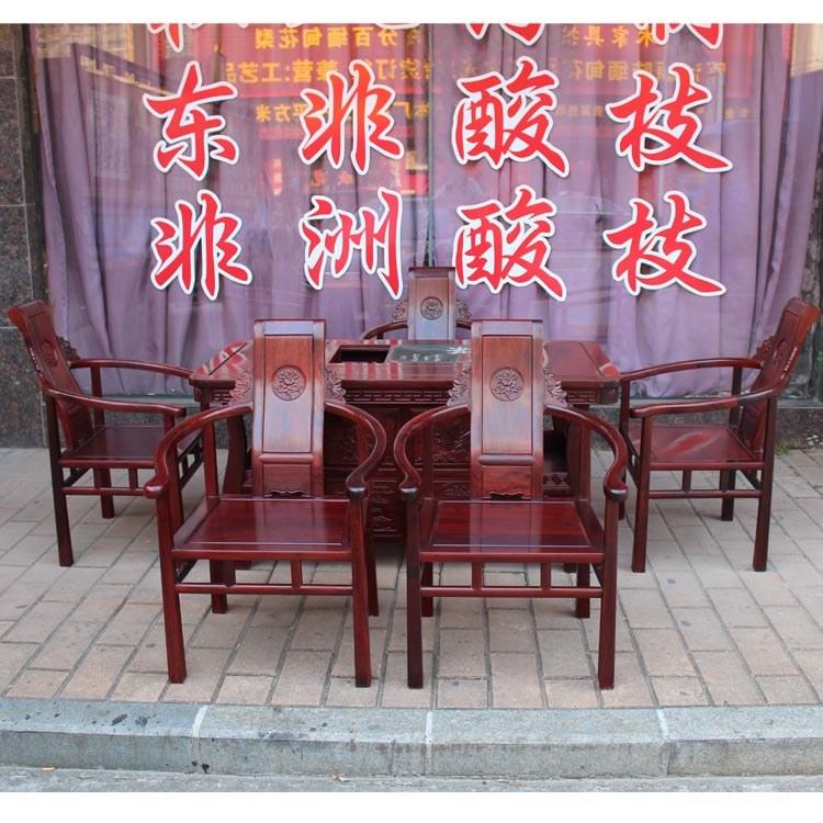 福联居酸枝泡茶桌红木功夫茶台实木茶桌椅组合家具